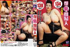 C183 Big Tits Idiotic Person