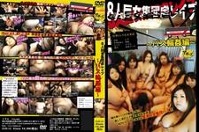 O13 8 people giant gang group rape rape ~ bus gangbang edition ~