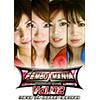 FEMBOXMANIA Vol.02