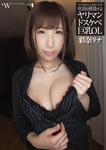 Yarimandosqueve big breasts OL Sai Marina Rina to provoke employees in micro mini skirt