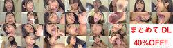 【獲獎影片】Erio Akina Long Tongue系列1至7合DL