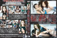 **** Wrestle Vol.6