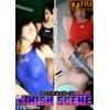 FINISH SCENE Vol.17