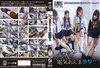 PTM-028 JK 電動按摩突擊!
