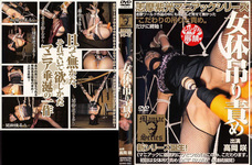 ★ maniac series female body hanging torture
