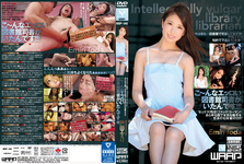 There was such an Erotic Library Librarian !!! 【Toda Emiri】