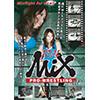 REAL MIX PRO-WRESTLING Vol.1