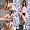 Pretty older sister Honjo Nana super high speed electric amateur & footjob M Male mass ejaculation
