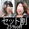 [Set sales deals! : Amateur wife support 1.2 Mazo Lei (38 years old) classy celebrity wife & his wife amateur wife support 1.5 Mazo Kato (41 years old) plumping womanhood