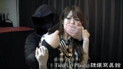 [TUP-017]Rika Natsukawa - Bound and Gagged