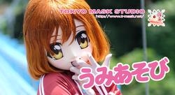 【特別セール】東京マスク動画部 TMS-019 うみあそび