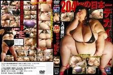 C62 204 kilograms of Japan's greatest mature slut